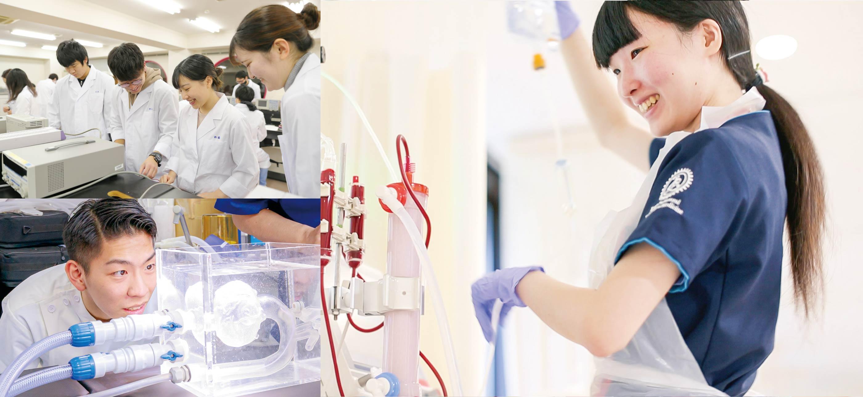 臨床工学技士科(昼間3年制)(夜間3年制)
