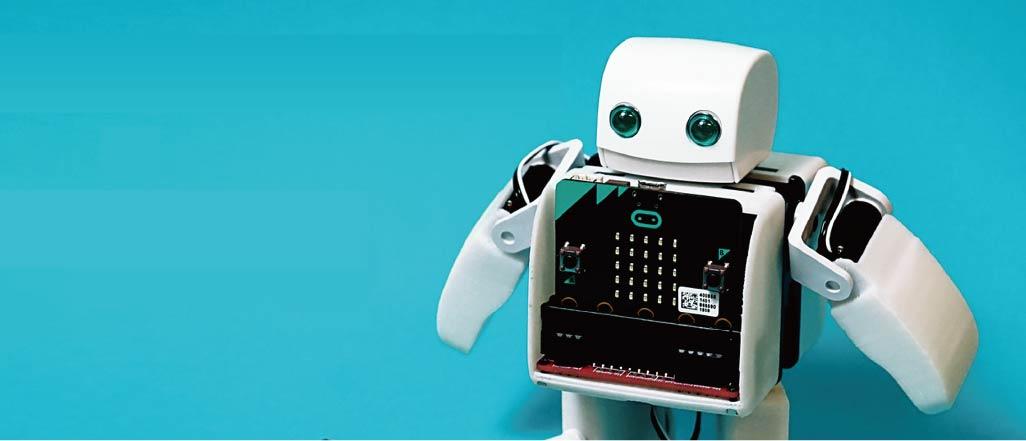ロボットエンジニアのイメージ