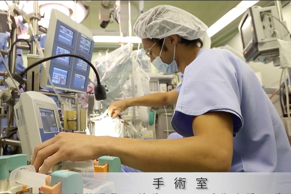 大阪ハイテク 臨床工学技士