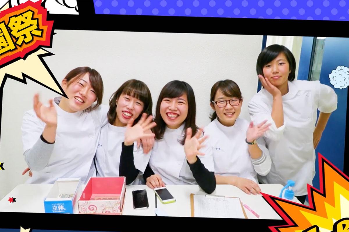大阪ハイテク学園祭