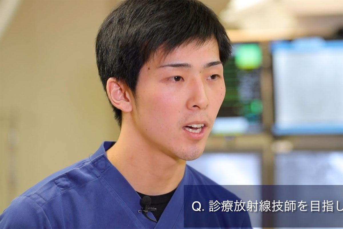 病院で働く診療放射線技師にインタビュー(大阪ハイテク)