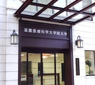 daigakuin
