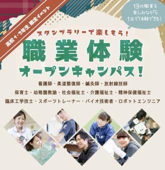 スクリーンショット 2018-12-03 15.39.09